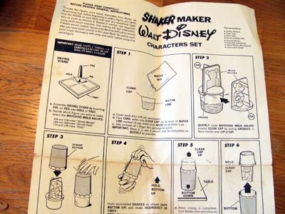 Disney_Shaker_Maker