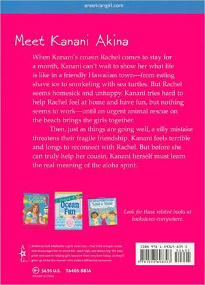 Kanani Akina Back Book Cover