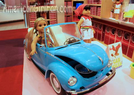Julies car