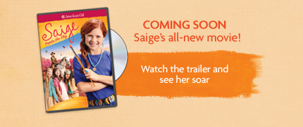 Saige Movie