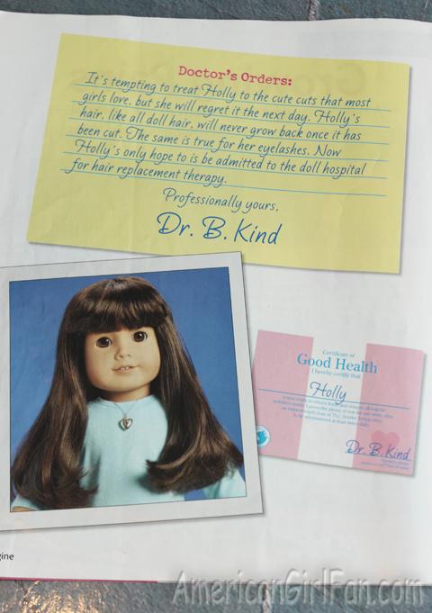 Doll Hospital1